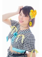 岡本奈瑠美